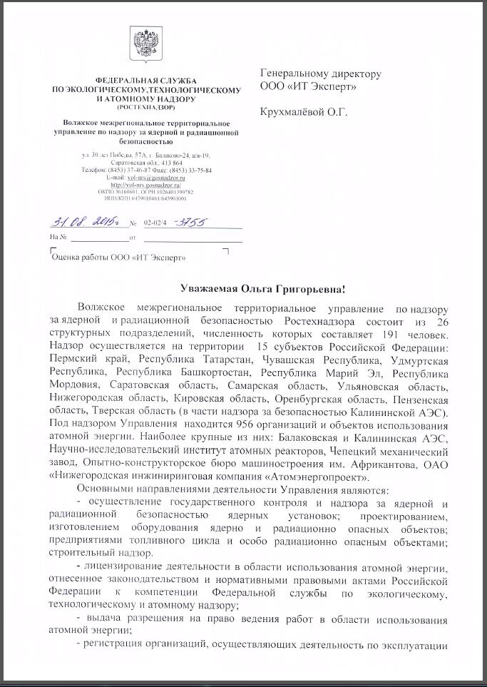 Новости Чехии на русском языке сегодня Последние криминальные